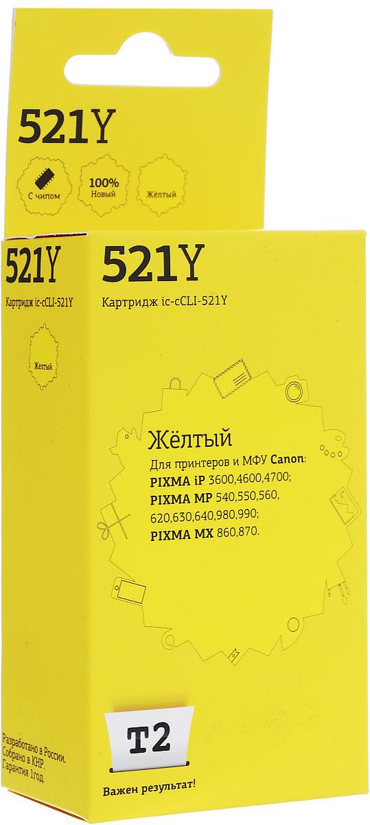 T2 IC-CCLI-521Y картридж для Canon PIXMA iP3600/4600/MP540/620/630/980, Yellow