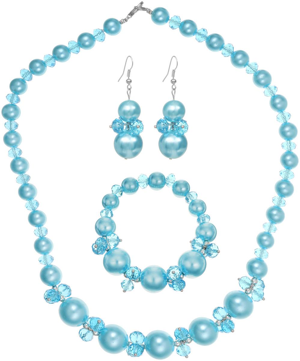 Комплект бижутерии Art-Silver: бусы, браслет, серьги, цвет: голубой. СМЦ9-2-629Пуссеты (гвоздики)Великолепный комплект бижутерии Art-Silver состоит из оригинальных бус, сережек и браслета. Изделия выполнены из бижутерного сплава, кристаллов и искусственного жемчуга. Серьги дополнены удобной застежкой-петлей, что обеспечивает надежное удержание серьги.Бусы оформлены бусинами различного диаметра, застегиваются на застежку-карабин. Браслет оформлен бусинами и оснащен эластичной резинкой.