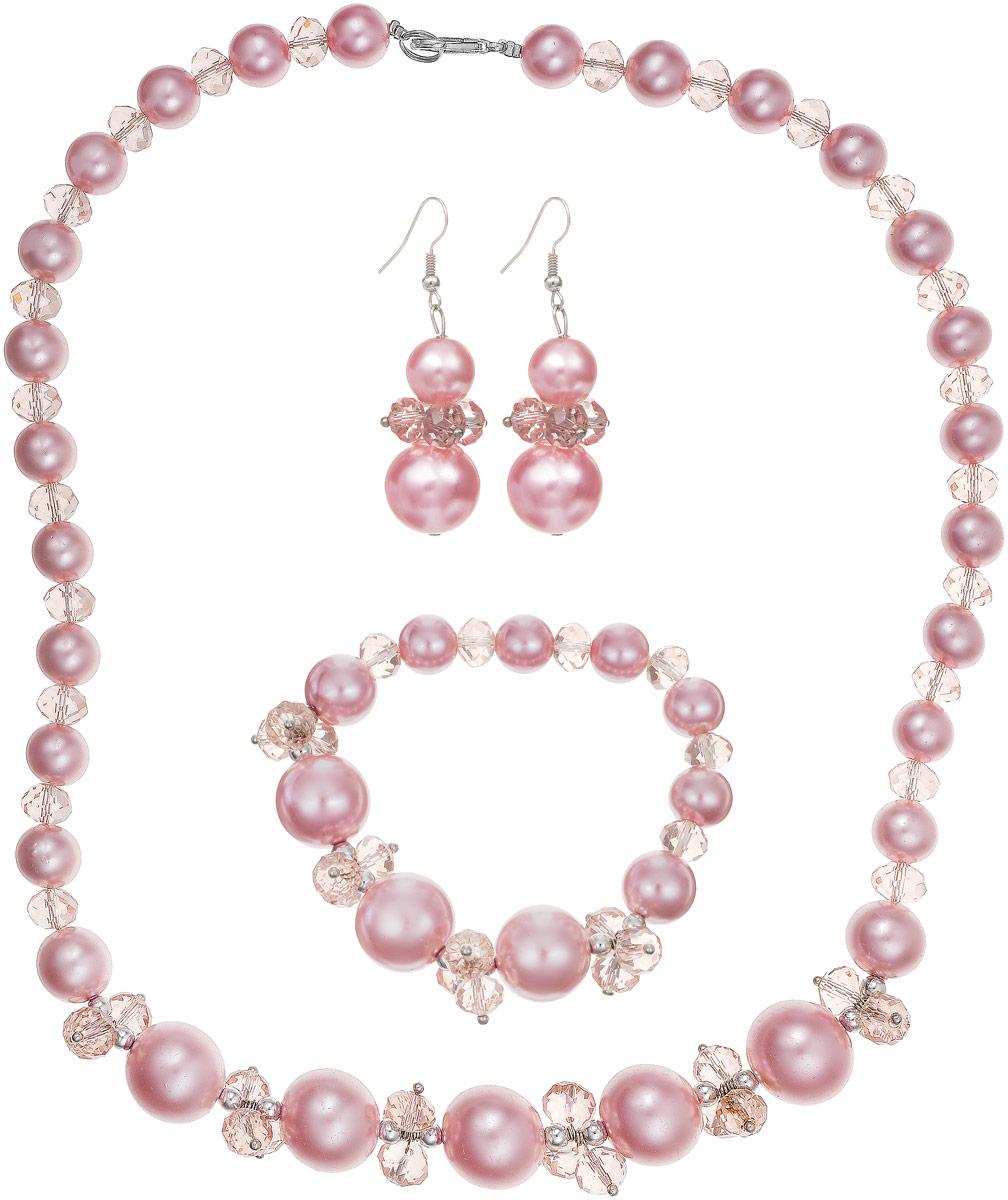 Комплект бижутерии Art-Silver: бусы, серьги, браслет, цвет: розовый. СМЦ9-1-629Серьги с подвескамиВеликолепный комплект бижутерии Art-Silver состоит из оригинальных бус, сережек и браслета. Изделия выполнены из бижутерного сплава, кристаллов и искусственного жемчуга. Серьги дополнены удобной застежкой-петлей, что обеспечивает надежное удержание серьги.Бусы оформлены бусинами различного диаметра, застегиваются на застежку-карабин. Браслет оформлен бусинами и оснащен эластичной резинкой.