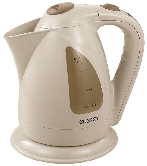 Energy E-203, Beige электрический чайник54 153130Электрический чайник Energy E-203 прост в управлении и долговечен в использовании. Изготовлен из высококачественных материалов. Прозрачное окошко позволяет определить уровень воды. Мощность 2200 Вт позволит вскипятить 1,7 литра воды в считанные минуты. Беспроводное соединение позволяет вращать чайник на подставке на 360°. Для обеспечения безопасности при повседневном использовании предусмотрены функция автовыключения, а также защита от включения при отсутствии воды.