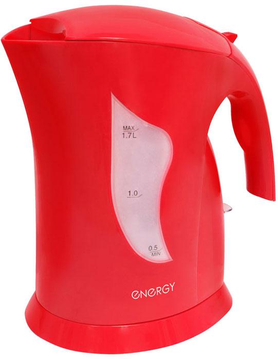 Energy E-208, Red электрический чайник54 153136Электрический чайник Energy E-208 прост в управлении и долговечен в использовании. Изготовлен из высококачественных материалов. Прозрачное окошко позволяет определить уровень воды. Мощность 2200 Вт позволит вскипятить 1,7 литра воды в считанные минуты. Для обеспечения безопасности при повседневном использовании предусмотрены функция автовыключения, а также защита от включения при отсутствии воды.