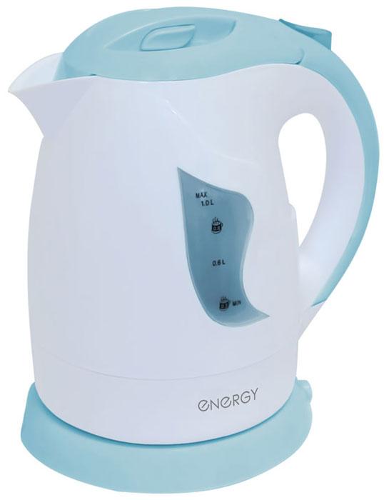 Energy E-209, White Blue электрический чайник54 153138Электрический чайник Energy E-209 прост в управлении и долговечен в использовании. Изготовлен из высококачественных материалов. Прозрачное окошко позволяет определить уровень воды. Мощность 900 Вт позволит быстро вскипятить 1 литр воды. Беспроводное соединение позволяет вращать чайник на подставке на 360°. Для обеспечения безопасности при повседневном использовании предусмотрены функция автовыключения, а также защита от включения при отсутствии воды.