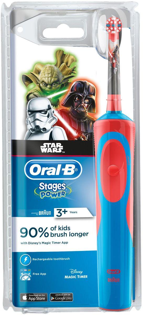 Braun Oral-B Stages Power D12K StarWars детская электрическая зубная щетка80285306Электрическая зубная щетка Oral-B Stages Power Kids с героями фильма Звездные войны прекрасно чистит зубы и удобна для использования детьми с 3 лет.Аккумуляторная электрическая зубная щетка Oral-B D12K Stages Power с экстрамягкими щетинками специально разработана для детей и совместима с приложением Disney MagicTimer от Oral-B. Скачайте приложение, чтобы помочь вашим детям чистить зубы рекомендуемые стоматологом 2 минуты и выработать правильные привычки по уходу за полостью рта, которые останутся с ребенком на всю жизнь. Приложение позволяет создать индивидуальный профиль с любимыми героями, а также имеет визуальный игровой таймер и систему вознаграждений за регулярную чистку и бесстрашные походы к врачу.Oral-B Stages Power StarWars имеет 2D-технологию чистки и совершает 7000 возвратно-вращательных движений в минуту.