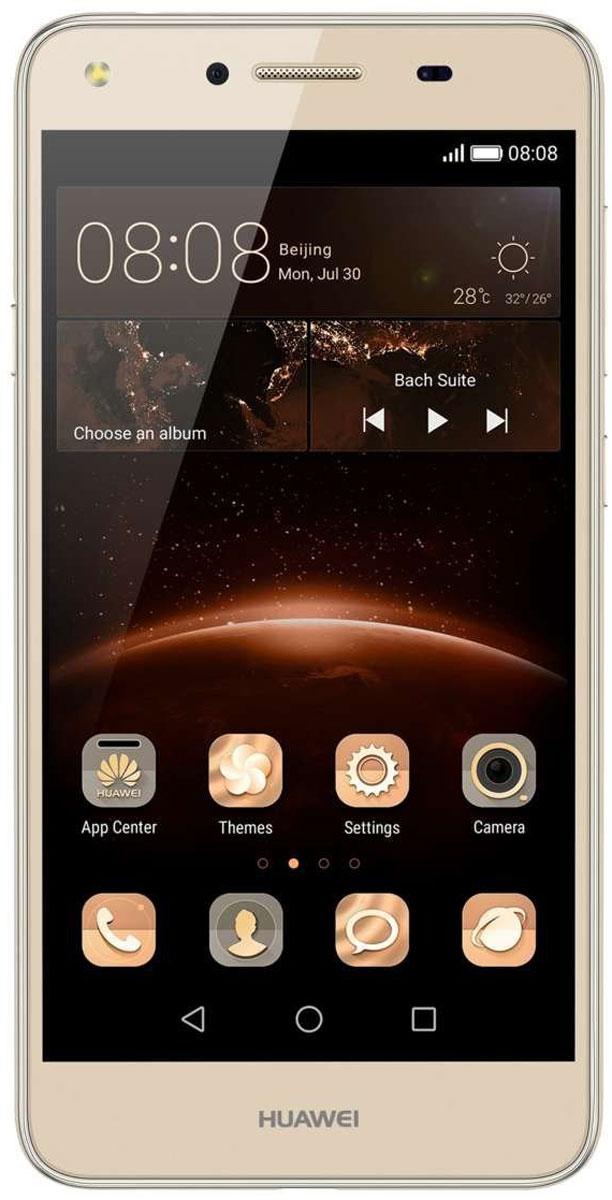 Huawei Y5 II (CUN-U29), Gold51050LRHHuawei Y5 II - стильный и недорогой смартфон с широкими возможностями. Устройство приятно держать в руке. Черытехъядерный процессор MediaTek MT6582 с частотой 1.3 ГГц и оперативная память 1 ГБ позволяют использовать все современные мобильные приложения. Операционная система Android с фирменным пользовательским интерфейсом EMUI от Huawei предоставляет пользователю новый графический интерфейс, современный дизайн иконок и простоту управления.Коммуникационные возможности представлены Bluetooth 4.0, Wi-Fi 802.11 b/g/n при помощи которых можно воспользоваться беспроводной гарнитурой или подключиться к интернету. Также Huawei Y5 II не даст вам заблудится в городе и всегда укажет дорогу благодаря функции GPS. Модель оборудована стандартными разъемами - 3.5 мм для подключения наушников и microUSB - для зарядки и присоединения к USB-порту компьютера.Huawei Y5 II также обладает функциональным мультимедиа-плеером, способным воспроизводить аудио и видео-файлы самых популярных форматов. Девайс обладает двумя слотами для SIM-карт, слотом для карт памяти microSD (до 32 ГБ).Умная кнопка Easy Key поддерживает три вида нажатий: одиночное, двойное и нажатие с удержанием. Экономьте время, настроив часто используемые функции и приложения на умной кнопке. Продуманное расположение кнопки обеспечивает удобство работы одной рукой.Смартфон оснащен двумя камерами: основной на 8 мегапикселей и фронтальной на 2 мегапикселя. Основная камера отлично справляется со съемкой в слабо освещенных местах, а фронтальная идеально подойдет для видеозвонков и селфи.Телефон сертифицирован EAC и имеет русифицированный интерфейс меню, а также Руководство пользователя.