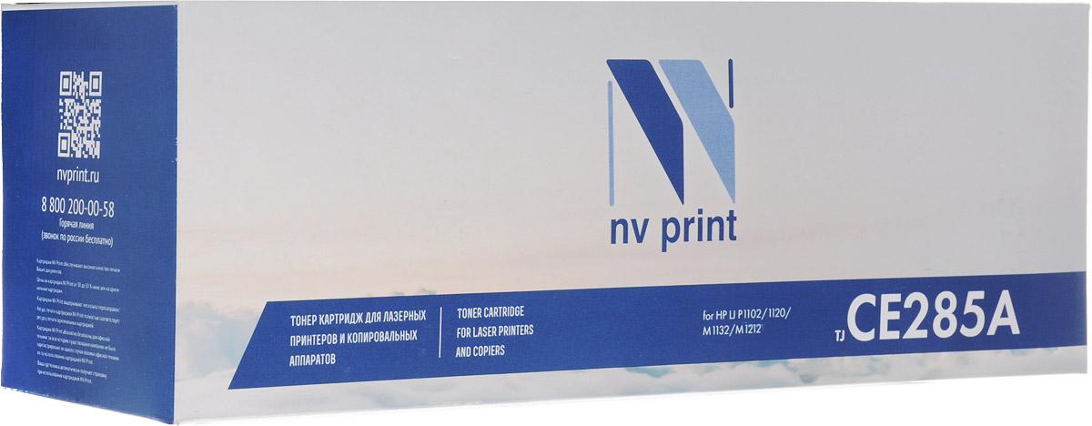 NV Print CE285A, Black тонер-картридж для HP LaserJet P1102/1120/M1132/M1212NV-CE285AСовместимый лазерный картридж NV Print NV-CE285A для печатающих устройств HP - это альтернатива приобретению оригинальных расходных материалов. При этом качество печати остается высоким. Картридж обеспечивает повышенную чёткость чёрного текста и плавность переходов оттенков серого цвета и полутонов, позволяет отображать мельчайшие детали изображения.Лазерные принтеры, копировальные аппараты и МФУ являются более выгодными в печати, чем струйные устройства, так как лазерных картриджей хватает на значительно большее количество отпечатков, чем обычных. Для печати в данном случае используются не чернила, а тонер.