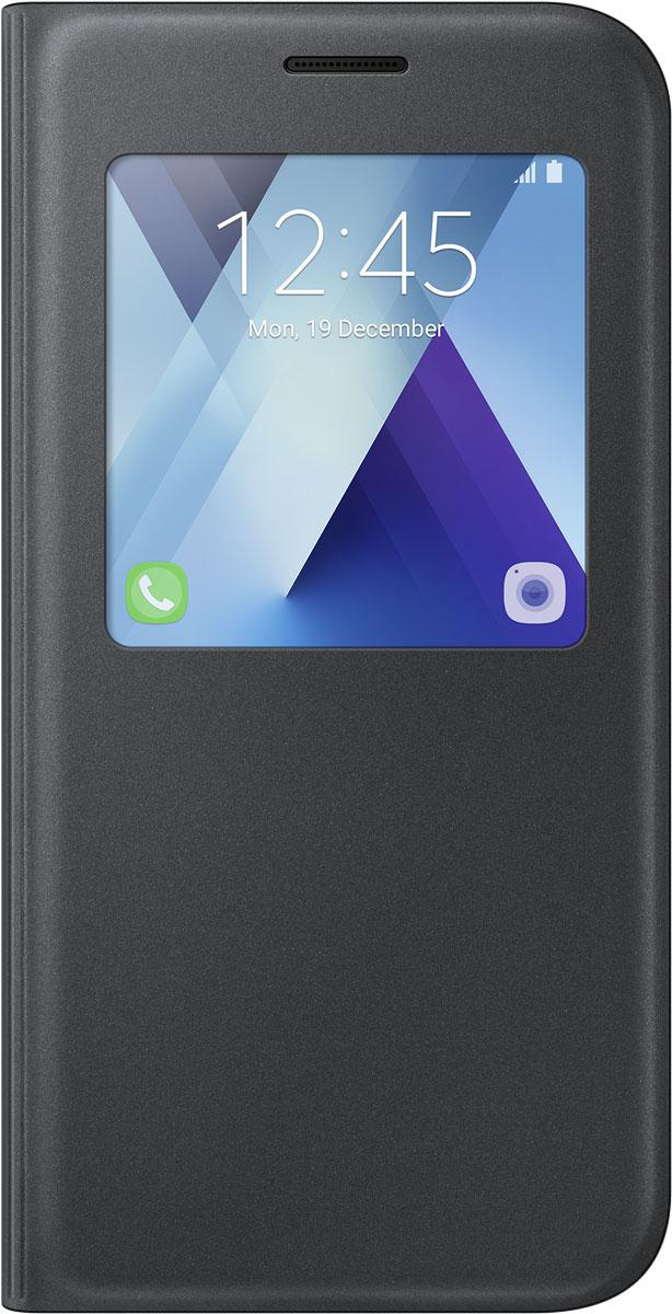 Samsung EF-CA520 S-View Standing чехол для Galaxy A5 (2017), BlackEF-CA520PBEGRUЧехол S-View Standing создан для качественной защиты смартфона Samsung Galaxy A5 (2017) с учетом его особенностей. Он плотно прилегает к девайсу и защищает от пыли и царапин. Небольшое окошко на передней панели позволяет всегда быть в курсе событий - следите за уведомлениями, входящими вызовами и плейлистом, не открывая крышки. Чехол выполнен из материалов высокого качества, приятен на ощупь, не увеличивает габаритов смартфона, подчеркивая его тонкую форму и современный стиль.
