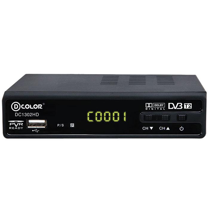 D-Color DC1302HD DVB-T2 цифровой ТВ-тюнер6907325813022Цифровой ТВ-тюнер D-Color DC1302HD отвечает всем самым современным требованиям к цифровым ресиверам. Новейшее ПО и качественные комплектующие позволяют передавать четкую, яркую, сочную картинку даже в самых отдаленных регионах России.Процессор: MStar 7T01 со встроенным демодуляторомТюнер: Maxliner 608Тип корпуса: металлическийДиапазон принимаемых частот: 174-862 MГц.