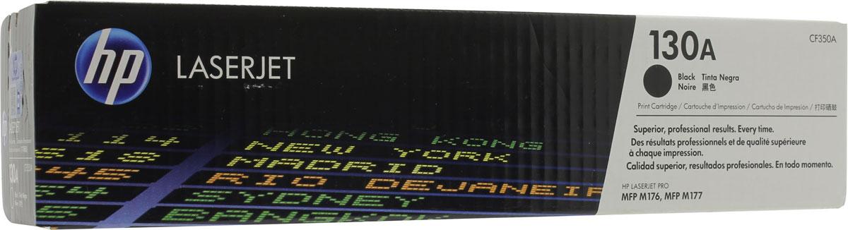 HP CF350A (130A), Black картридж для LaserJet Pro M176/M177CF350AРасходные материалы для печати HP 130 LaserJet обеспечивают эффективность вашей работы дома и в офисе. Печатайте документы и маркетинговые материалы профессионального качества. Забудьте о напрасной трате времени и расходных материалов: оригинальные картриджи HP специально разработаны для вашего цветного многофункционального устройства HP LaserJet Pro.Оригинальные картриджи HP обеспечивают стабильно высокое качество печати. Забудьте о повторной печати, напрасно потраченных расходных материалах и задержках, которые могут возникнуть при работе с повторно заправленными картриджами и привести к дополнительным расходам.Сделайте выбор в пользу развития бизнеса. Использование оригинальных картриджей HP гарантирует качественную, надежную печать, позволяя выполнять поставленные задачи в рамках бюджета.Не тратьте время впустую. Несколько секунд на замену оригинальных картриджей HP — и ваш принтер снова готов к работе. Картриджи HP предназначены специально для принтеров и многофункциональных устройств HP LaserJet, поэтому их установка не требует много времени и сил.