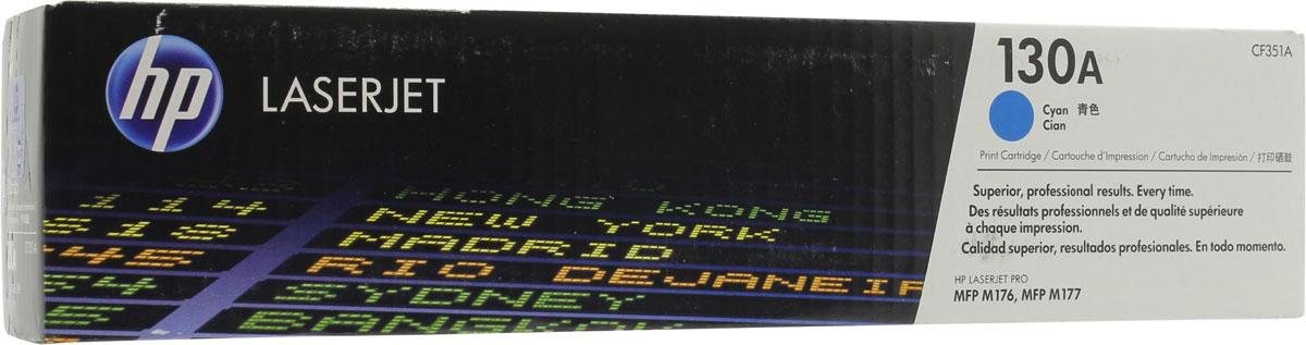 HP CF351A (130A), Cyan картридж для LaserJet Pro M153/M176/M177CF351AРасходные материалы для печати HP 130 LaserJet обеспечивают эффективность вашей работы дома и в офисе. Печатайте документы и маркетинговые материалы профессионального качества. Забудьте о напрасной трате времени и расходных материалов: оригинальные картриджи HP специально разработаны для вашего цветного многофункционального устройства HP LaserJet Pro.Оригинальные картриджи HP обеспечивают стабильно высокое качество печати. Забудьте о повторной печати, напрасно потраченных расходных материалах и задержках, которые могут возникнуть при работе с повторно заправленными картриджами и привести к дополнительным расходам.Сделайте выбор в пользу развития бизнеса. Использование оригинальных картриджей HP гарантирует качественную, надежную печать, позволяя выполнять поставленные задачи в рамках бюджета.Не тратьте время впустую. Несколько секунд на замену оригинальных картриджей HP - и ваш принтер снова готов к работе. Картриджи HP предназначены специально для принтеров и многофункциональных устройств HP LaserJet, поэтому их установка не требует много времени и сил.
