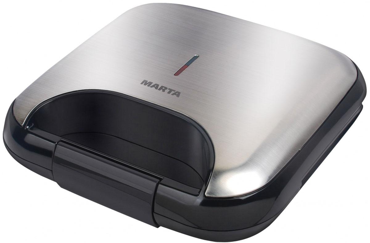 Marta MT-1751, Black бутербродницаMT-1751Сэндвичница Marta MT-1751 - это отличный компактный прибор для быстрого приготовления ароматных горячих сэндвичей. Для наилучшего пропекания в конструкции реализован равномерный прогрев рабочей поверхности с антипригарным покрытием. Ненагревающиеся ручки позволяют использовать сэндвичницу без риска обжечься, а система защиты от перегрева исключает повреждение прибора. Сэндвичница снабжена индикаторами работы и нагрева, а также специальными ножками для устойчивости. Прибор занимает минимум места, даже если не используется, поскольку для него предусмотрена возможность вертикального хранения. С помощью сэндвичницы можно без особого труда получить вкуснейшие домашние горячие сэндвичи всего за несколько минут.