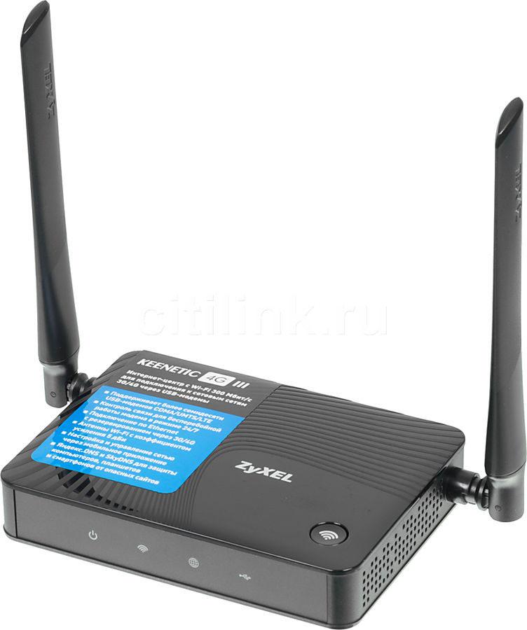 Zyxel Keenetic 4G III Интернет-центр (Rev. B)KEENETIC 4G III (REV.B)Zyxel Keenetic 4G III предназначен прежде всего для надежного полнофункционального подключения вашего дома к Интернету по выделенной линии Ethernet через провайдеров, использующих любые типы подключения: IPoE, PPPoE, PPTP, L2TP, 802.1X, VLAN 802.1Q, IPv4/IPv6. При этом он дает полную скорость по тарифам до 100 Мбит/с независимо от вида подключения и характера нагрузки.Данная модель работает с десятками популярных USB-модемов мобильного Интернета от всех операторов связи. Для начала работы достаточно подключить модем к интернет-центру и выбрать оператора из списка. Все устройства в домашней сети независимо от типа подключения (Ethernet или Wi-Fi) получат доступ в Интернет через один USB-модем.В случае сбоя связи через сотовую сеть или зависания модема интернет-центр автоматически перезапустит подключение (предварительно перезагрузив модем по питанию) без участия пользователя. Поддержка скоростных режимов CDC-Ethernet и NDIS обеспечивает Keenetic 4G III возможность работы в сотовых сетях на скорости до 150 Мбит/с.Благодаря операционной системе NDMS 2 с помощью Keenetic 4G III вы можете организовать подключение любыми описанными выше способами к нескольким провайдерам одновременно, расставив приоритеты и включив непрерывную проверку наличия доступа в Интернет. При сбое в сети основного провайдера интернет-центр автоматически переключится на работу с запасным каналом.Интернет-центры Keenetic с завода имеют предустановленную максимальную WPA2-защиту сети Wi-Fi с уникальным взломостойким ключом, который сохраняется при любых перепрошивках и сбросах настроек. Его незачем запоминать (и вводить, например, на неудобных клавиатурах телевизоров), потому что намного удобнее пользоваться технологией WPS — подключением по нажатию кнопки на интернет-центре. Все уязвимые опции WPS отключены, алгоритм ввода PIN-кода специально доработан против взлома.Маршрутизатор позволяет включить отдельную гостевую сеть Wi-Fi с др