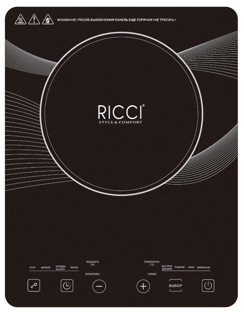 Ricci JDL-C20G2, Black индукционная настольная плита