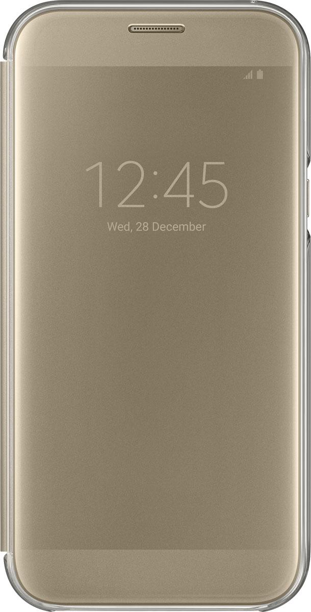 Samsung EF-ZA720 ClearView чехол для Galaxy A7 (2017), GoldEF-ZA720CFEGRUЧехол-книжка Samsung ClearView для Samsung Galaxy A7 2017 надежно защитит ваш смартфон от пыли, грязи, царапин, оставив при этом свободный доступ ко всем разъемам устройства. Чехол Samsung ClearView - это стильная и элегантная деталь вашего образа, которая всегда обращает на себя внимание среди множества вещей.