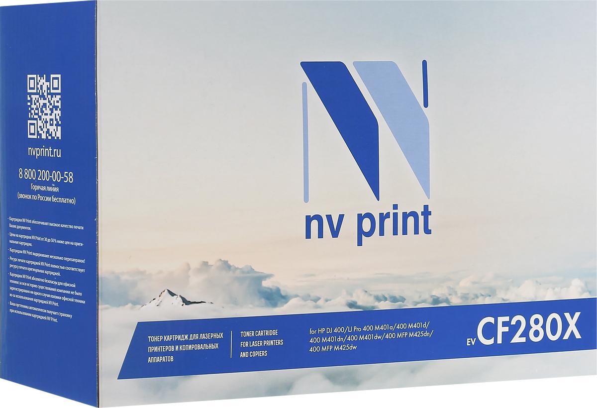 NV Print NV-CF280X, Black тонер-картридж для HP LaserJet 400/M401/M425NV-CF280XСовместимый лазерный картридж NV Print NV-CF280X для печатающих устройств HP - это альтернатива приобретению оригинальных расходных материалов. При этом качество печати остается высоким. Картридж обеспечивает повышенную чёткость чёрного текста и плавность переходов оттенков серого цвета и полутонов, позволяет отображать мельчайшие детали изображения.Лазерные принтеры, копировальные аппараты и МФУ являются более выгодными в печати, чем струйные устройства, так как лазерных картриджей хватает на значительно большее количество отпечатков, чем обычных. Для печати в данном случае используются не чернила, а тонер.