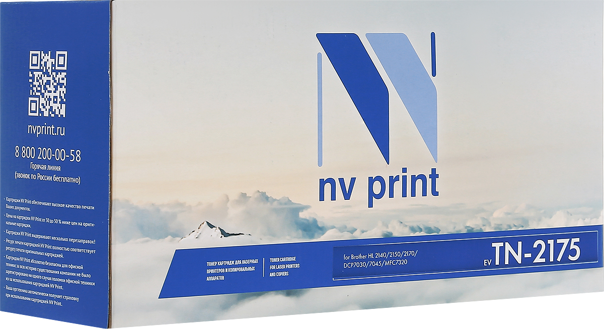 NV Print TN-2175, Black тонер-картридж для Brother HL-2140R/2150NR/2142/2170R/DCP-7030R/7032R/7045R/MFC-7320R/7440NR/7840WRTN-2175Совместимый лазерный картридж NV Print для печатающих устройств Brother - это альтернатива приобретению оригинальных расходных материалов. При этом качество печати остается высоким. Картридж обеспечивает повышенную чёткость чёрного текста и плавность переходов оттенков серого цвета и полутонов, позволяет отображать мельчайшие детали изображения.Лазерные принтеры, копировальные аппараты и МФУ являются более выгодными в печати, чем струйные устройства, так как лазерных картриджей хватает на значительно большее количество отпечатков, чем обычных. Для печати в данном случае используются не чернила, а тонер.