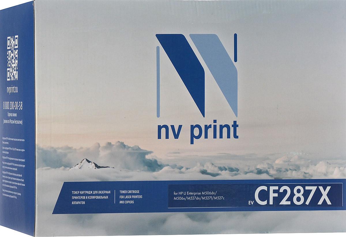 NV Print CF287X, Black тонер-картридж для HP Enterprise M506dn/M506x/M527dn/M527f/M527cNV-CF287XСовместимый лазерный картридж NV Print NV-CF287X для печатающих устройств HP LaserJet Pro и Enterprise - это альтернатива приобретению оригинальных расходных материалов. При этом качество печати остается высоким. Тонер картриджи NV Print, спроектированные и разработанные с применением передовых технологий, наилучшим образом приспособлены для эффективной работы печатного устройства. Все компоненты оптимизируют процесс печати и идеально сочетаются в течение всего времени работы, что дает вам неизменно качественные результаты при использовании вашего лазерного принтера.Лазерные принтеры, копировальные аппараты и МФУ являются более выгодными в печати, чем струйные устройства, так как лазерных картриджей хватает на значительно большее количество отпечатков, чем обычных. Для печати в данном случае используются не чернила, а тонер.