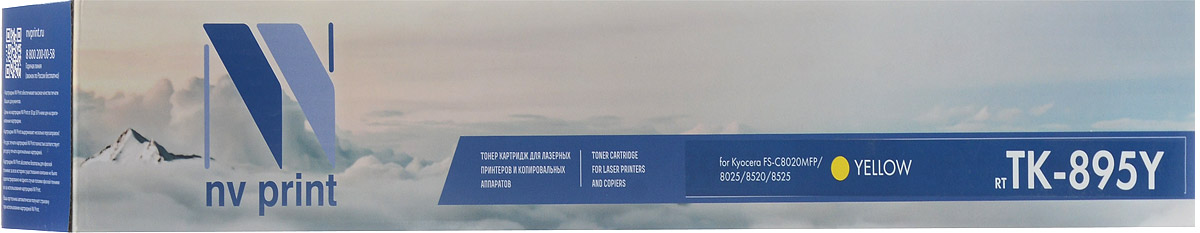 NV Print TK895Y, Yellow тонер-картридж для Kyocera FS-C8020MFP/C8025MFP/C8520MFP/C8525MFPNV-TK895YСовместимый лазерный картридж NV Print TK895Y для печатающих устройств Kyocera FS-C8020MFP/C8025MFP/C8520MFP/C8525MFP - это альтернатива приобретению оригинальных расходных материалов. При этом качество печати остается высоким. Тонер картриджи NV Print, спроектированные и разработанные с применением передовых технологий, наилучшим образом приспособлены для эффективной работы печатного устройства. Все компоненты оптимизируют процесс печати и идеально сочетаются в течение всего времени работы, что дает вам неизменно качественные результаты при использовании вашего лазерного принтера.Лазерные принтеры, копировальные аппараты и МФУ являются более выгодными в печати, чем струйные устройства, так как лазерных картриджей хватает на значительно большее количество отпечатков, чем обычных. Для печати в данном случае используются не чернила, а тонер.