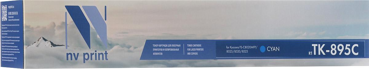 NV Print TK895C, Cyan тонер-картридж для Kyocera FS-C8020MFP/C8025MFP/C8520MFP/C8525MFPNV-TK895CСовместимый лазерный картридж NV Print TK895C для печатающих устройств Kyocera FS-C8020MFP/C8025MFP/C8520MFP/C8525MFP - это альтернатива приобретению оригинальных расходных материалов. При этом качество печати остается высоким. Тонер картриджи NV Print, спроектированные и разработанные с применением передовых технологий, наилучшим образом приспособлены для эффективной работы печатного устройства. Все компоненты оптимизируют процесс печати и идеально сочетаются в течение всего времени работы, что дает вам неизменно качественные результаты при использовании вашего лазерного принтера.Лазерные принтеры, копировальные аппараты и МФУ являются более выгодными в печати, чем струйные устройства, так как лазерных картриджей хватает на значительно большее количество отпечатков, чем обычных. Для печати в данном случае используются не чернила, а тонер.