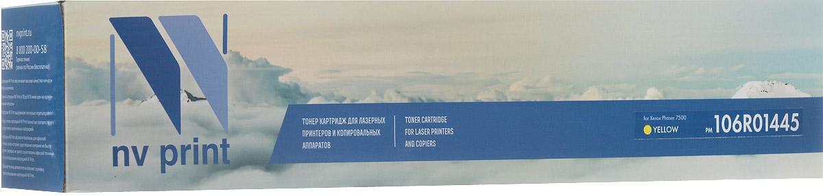 NV Print 106R01445Y, Yellow тонер-картридж для Xerox Phaser 7500NV-106R01445YСовместимый лазерный картридж NV Print 106R01445Y для печатающих устройств Xerox Phaser 7500 - это альтернатива приобретению оригинальных расходных материалов. При этом качество печати остается высоким. Тонер картриджи NV Print, спроектированные и разработанные с применением передовых технологий, наилучшим образом приспособлены для эффективной работы печатного устройства. Все компоненты оптимизируют процесс печати и идеально сочетаются в течение всего времени работы, что дает вам неизменно качественные результаты при использовании вашего лазерного принтера.Лазерные принтеры, копировальные аппараты и МФУ являются более выгодными в печати, чем струйные устройства, так как лазерных картриджей хватает на значительно большее количество отпечатков, чем обычных. Для печати в данном случае используются не чернила, а тонер.