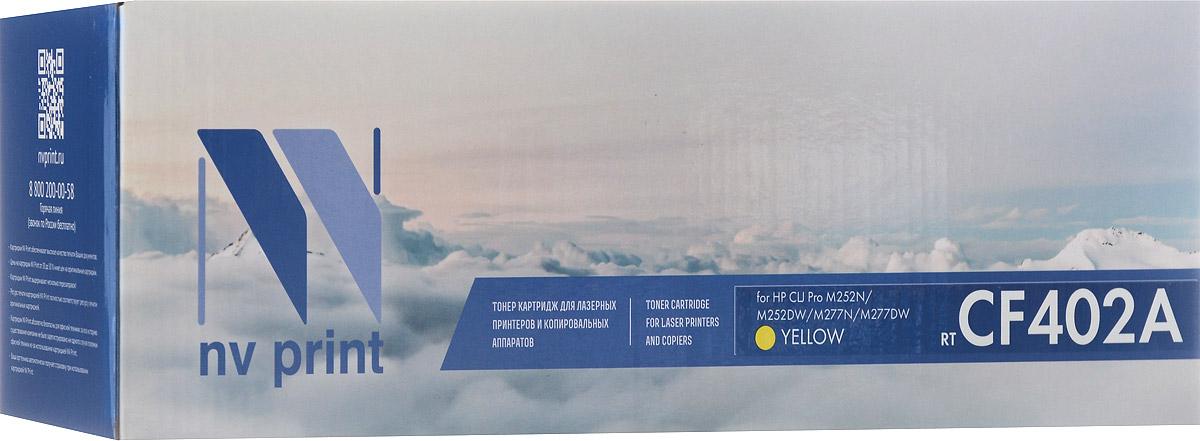 NV Print CF402AY, Yellow тонер-картридж для HP Color LaserJet Pro M252dw/M252n/M277dw/M277nNV-CF402AYСовместимый лазерный картридж NV Print CF402AY для печатающих устройств HP Color LaserJet Pro M252dw/M252n/M277dw/M277n - это альтернатива приобретению оригинальных расходных материалов. При этом качество печати остается высоким. Тонер картриджи NV Print, спроектированные и разработанные с применением передовых технологий, наилучшим образом приспособлены для эффективной работы печатного устройства. Все компоненты оптимизируют процесс печати и идеально сочетаются в течение всего времени работы, что дает вам неизменно качественные результаты при использовании вашего лазерного принтера.Лазерные принтеры, копировальные аппараты и МФУ являются более выгодными в печати, чем струйные устройства, так как лазерных картриджей хватает на значительно большее количество отпечатков, чем обычных. Для печати в данном случае используются не чернила, а тонер.