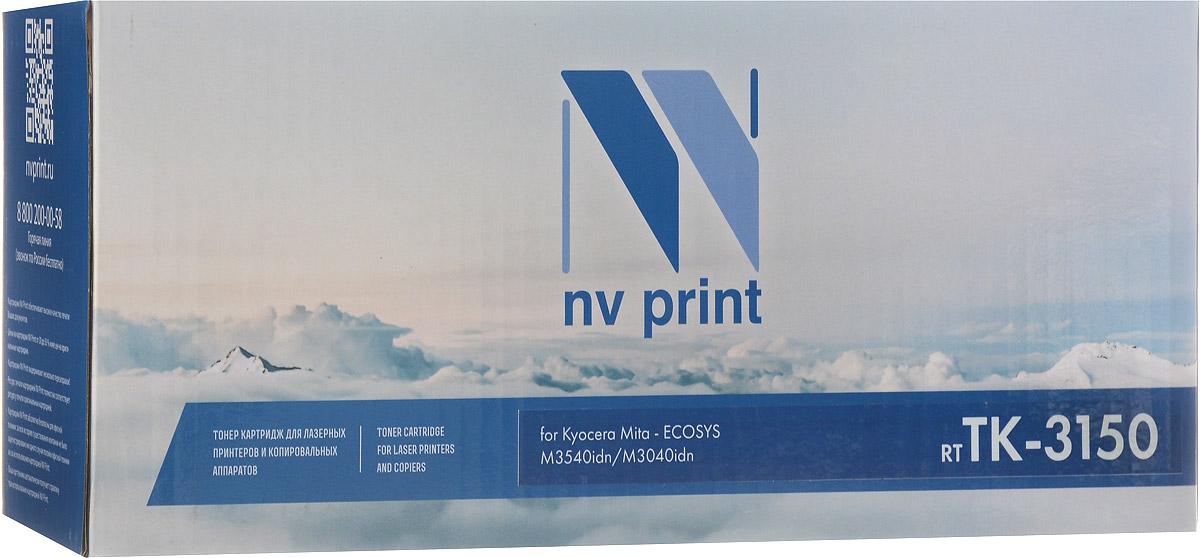NV Print TK3150, Black тонер-картридж для Kyocera ECOSYS M3040idn/M3540idnNV-TK3150Совместимый лазерный картридж NV Print TK3150 для печатающих устройств Kyocera ECOSYS M3040idn/M3540idn - это альтернатива приобретению оригинальных расходных материалов. При этом качество печати остается высоким. Тонер-картридж NV Print TK3150 спроектирован и разработан с применением передовых технологий, наилучшим образом приспособлен для эффективной работы печатного устройства. Все компоненты оптимизируют процесс печати и идеально сочетаются в течение всего времени работы, что дает вам неизменно качественные результаты при использовании вашего лазерного принтера.
