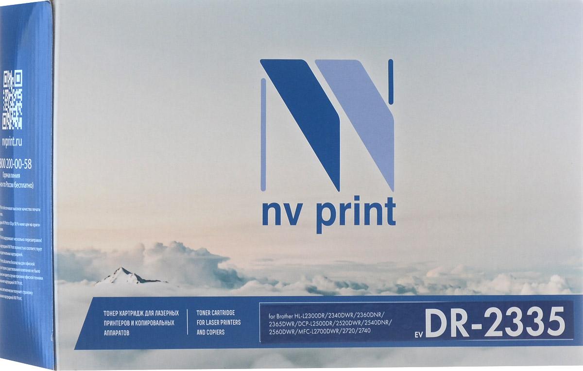 NV Print DR2335, Black фотобарабан для Brother HL-L2300DR/2340DWR/2360DNR/2365DWR/DCP-L2500DR/2520DWR/2540DNR/2560DWR/MFC-L2700DWR/2720DWR/2740DWRNV-DR2335Фотобарабан NV Print DR2335 производится по оригинальной технологии из совершенно новых комплектующих. Все картриджи проходят тестовую проверку на предмет совместимости и имеют сертификаты качества.Лазерные принтеры, копировальные аппараты и МФУ являются более выгодными в печати, чем струйные устройства, так как лазерных картриджей хватает на значительно большее количество отпечатков, чем обычных.