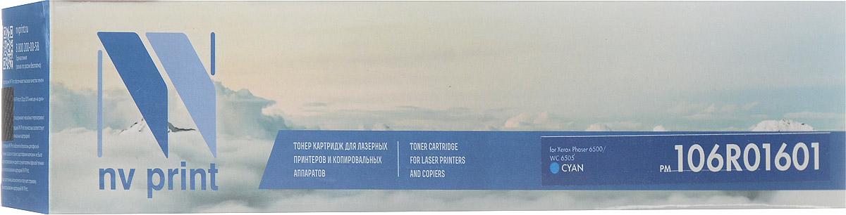 NV Print 106R01601, Cyan тонер-картридж для Xerox Phaser 6500/WorkCentre 6505NV-106R01601CСовместимый лазерный картридж NV Print 106R01601C для печатающих устройств Xerox Phaser 6500/WorkCentre 6505 - это альтернатива приобретению оригинальных расходных материалов. При этом качество печати остается высоким. Тонер картриджи NV Print, спроектированные и разработанные с применением передовых технологий, наилучшим образом приспособлены для эффективной работы печатного устройства. Все компоненты оптимизируют процесс печати и идеально сочетаются в течение всего времени работы, что дает вам неизменно качественные результаты при использовании вашего лазерного принтера.Лазерные принтеры, копировальные аппараты и МФУ являются более выгодными в печати, чем струйные устройства, так как лазерных картриджей хватает на значительно большее количество отпечатков, чем обычных. Для печати в данном случае используются не чернила, а тонер.