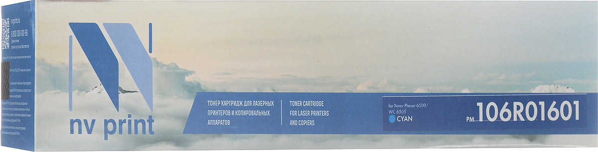 NV Print 106R01601, Cyan тонер-картридж для Xerox Phaser 6500/WorkCentre 6505