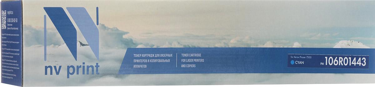 NV Print 106R01443C, Cyan тонер-картридж для Xerox Phaser 7500NV-106R01443CСовместимый лазерный картридж NV Print 106R01443C для печатающих устройств Xerox Phaser 7500 - это альтернатива приобретению оригинальных расходных материалов. При этом качество печати остается высоким. Тонер картриджи NV Print, спроектированные и разработанные с применением передовых технологий, наилучшим образом приспособлены для эффективной работы печатного устройства. Все компоненты оптимизируют процесс печати и идеально сочетаются в течение всего времени работы, что дает вам неизменно качественные результаты при использовании вашего лазерного принтера.Лазерные принтеры, копировальные аппараты и МФУ являются более выгодными в печати, чем струйные устройства, так как лазерных картриджей хватает на значительно большее количество отпечатков, чем обычных. Для печати в данном случае используются не чернила, а тонер.