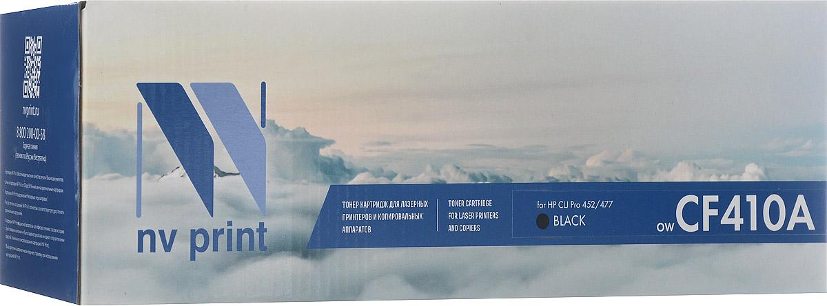 NV Print CF410A, Black тонер-картридж для HP Color LaserJet Pro M452/M477NV-CF410ABkСовместимый лазерный картридж NV Print CF410A для печатающих устройств HP Color LaserJet Pro M477/M452 - это альтернатива приобретению оригинальных расходных материалов. При этом качество печати остается высоким. Тонер-картридж NV Print CF410A спроектирован и разработан с применением передовых технологий, наилучшим образом приспособлен для эффективной работы печатного устройства. Все компоненты оптимизируют процесс печати и идеально сочетаются в течение всего времени работы, что дает вам неизменно качественные результаты при использовании вашего лазерного принтера.