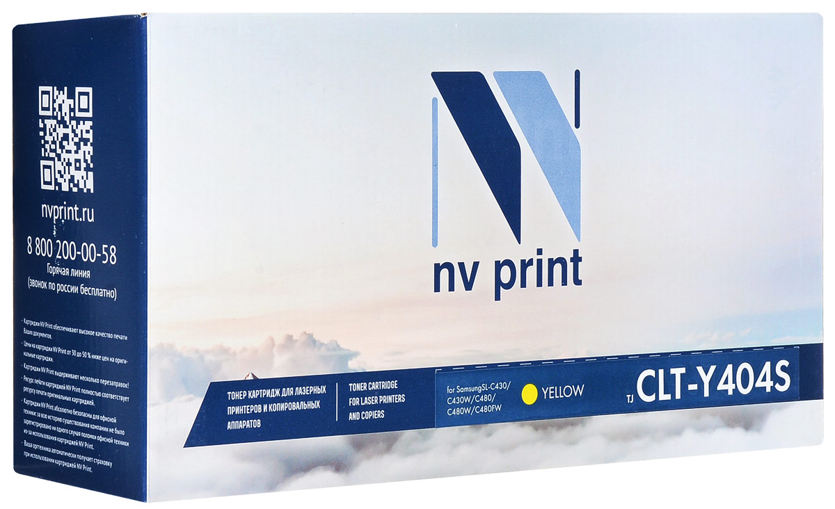 NV Print CLT-Y404SY, Yellow тонер-картридж для Samsung SL-C430/C430W/C480/C480W/C480FW
