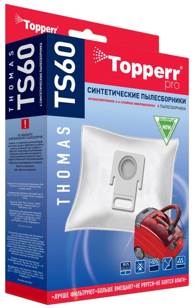 Topperr TS60 фильтр для пылесосовThomas, 4 шт1413Синтетические пылесборники подходят для пылесосов THOMAS произведены из экологически чистого, 4-слойного нетканого фильтрующего материала MicrofiltPlus. Данный материал не боится повышенной влажности и обладает большой прочностью, главное качество – способность задерживать 99,5% пыли. Регулярное использование синтетических мешков-пылесборников гарантирует не только очищение воздуха от пыли и аллергенных микроорганизмов, но и чистоту внутренних поверхностей пылесоса.