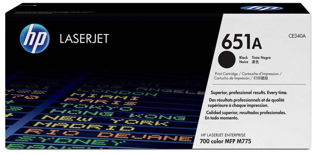 HP CE340A (HP 651A), Black тонер-картридж для LaserJet 700 Color MFP 775CE340AЧерный картридж с тонером HP 651A LaserJet обеспечивает высокую производительность. Надежные оригинальные картриджи с тонером HP, предназначенные для регулярной печати электронных сообщений, чертежей и документов, обеспечивают высокую четкость черного текста и позволяют экономить время и расходные материалы.Создавайте офисные документы с четким черным текстом. Оригинальные картриджи с тонером HP обеспечивают великолепные профессиональные результаты и подходят для различных типов бумаги для профессиональной лазерной печати в офисе.Низкие расходы на печать и высокая эффективность работы. Оригинальные лазерные картриджи для цветных принтеров HP LaserJet гарантируют непрерывную печать неизменно высокого качества. Благодаря исключительной надежности эти картриджи обеспечивают бесперебойную работу и позволяют снизить затраты на расходные материалы.Интеллектуальная система, встроенная в оригинальные лазерные картриджи HP, отслеживает расход картриджа и облегчает размещение заказа. Автоматическое удаление пломбы упрощает установку. Программа HP Planet Partners — удобный способ возврата и переработки картриджей.