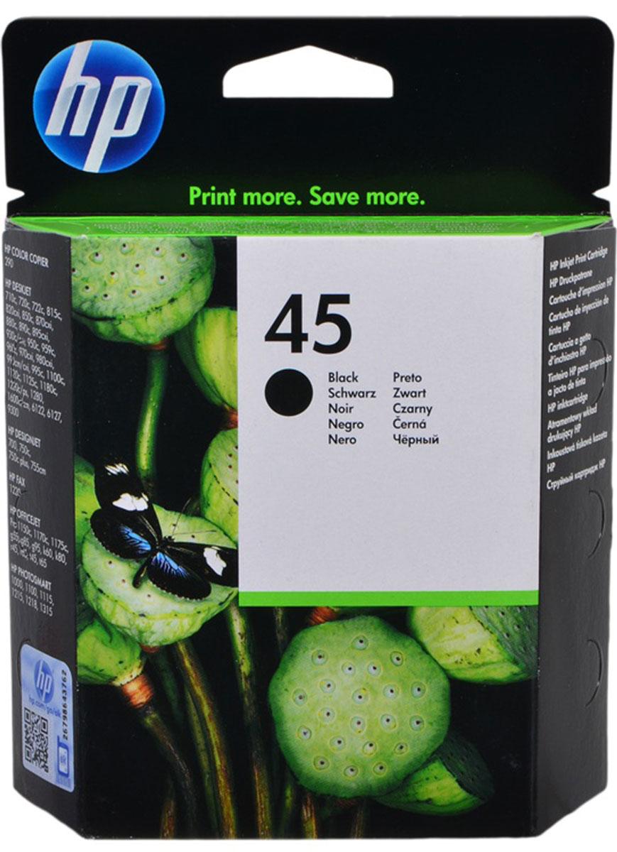 HP 51645A (№45), Black картридж для DJ815/890/930/970/1125/1220с/160051645AЧерный струйный картридж HP 45 обеспечивает разрешение 600 x 600 т/д и использует технологию пигментных чернил, которая гарантирует высочайшее качество печати на принтерах HP Deskjet, Photosmart, Designjet и Officejet, особенно с использованием бумаги и пленок HP.Идеальное решение для деловых или домашних пользователей, которым необходима удобная мобильная система печати. Оптимальное качество и высокая надежность. Чернила высокой плотности на пигментной основе обеспечивают чёткую чёрно-белую печать текста и графики. Корпус картриджа снабжён удобным индикатором уровня чернил. Встроенная печатающая головка и запас чернил. Простота установки и выемки картриджа обеспечивает быстроту и лёгкость замены.