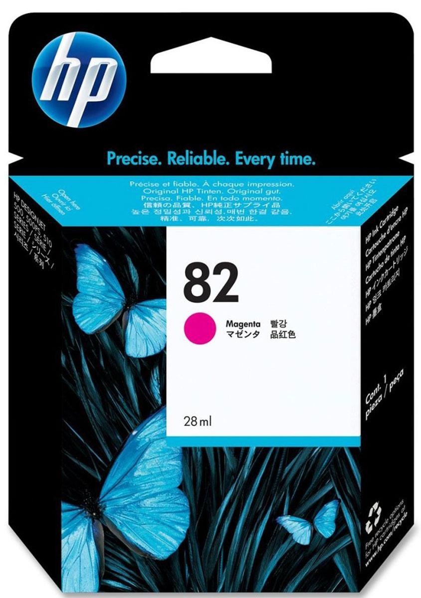HP CH567A (№82), Magenta картридж для Designjet 500/510CH567AПечатайте необходимые документы в офисе с использованием оригинальных картриджей HP. Запатентованная формула чернил HP, разработанных специально для совместного использования с принтерами HP DesignJet и широкоформатными носителями HP, обеспечивает высочайшую реалистичность изображений, четкость линий и неизменно профессиональное качество.Оцените гарантированный результат при печати в офисе. Оригинальные чернила HP, разработанные специально для совместного использования с принтером HP DesignJet и широкоформатными носителями HP, обеспечивают высочайшую реалистичность изображений, четкость линий и неизменно профессиональное качество.Надежная печать без проблем с использованием оригинальных расходных материалов HP позволяет избежать ненужных проб и ошибок. Используемые в оригинальных картриджах HP интеллектуальные технологии взаимодействуют с принтером для повышения качества, надежности и обеспечения неизменно профессионального результата.