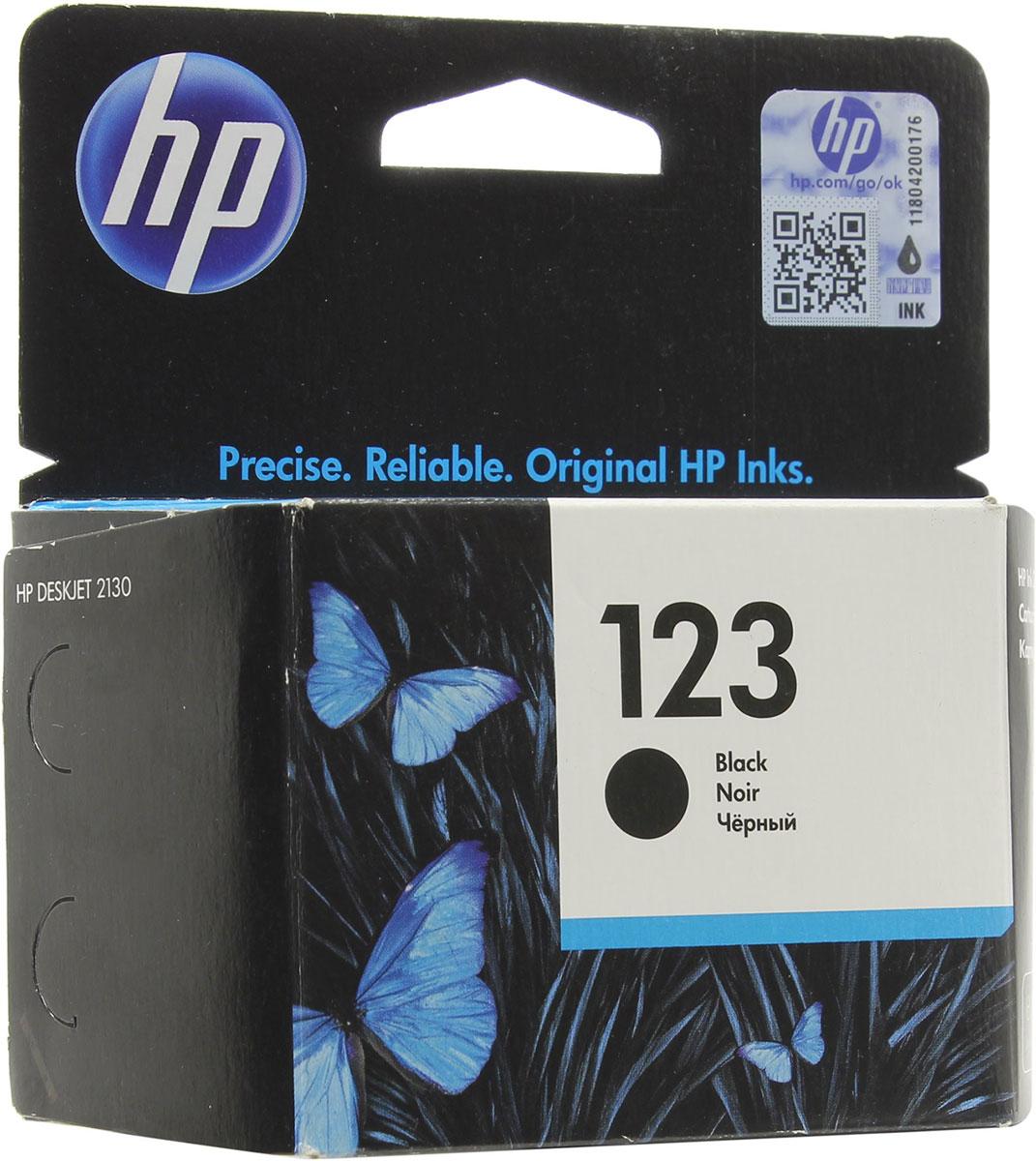 HP F6V17AE BHK, Black картридж для DeskJet 2130 All-in-One (K7N77C)F6V17AEВыполняйте высококачественную печать документов с помощью недорогих струйных оригинальных картриджей HP. Оцените надежность и качество результатов благодаря наличию специальных средств защиты (которые гарантируют, что вы приобрели оригинальный картридж) и системы оповещения о низком уровне чернил.Раскройте все возможности принтеров и чернил HP. Создавайте фотографии и документы неизменно высокого качества с помощью оригинальных струйных картриджей HP.Оригинальные струйные картриджи HP отличаются надежностью и обеспечивают стабильно высокое качество результатов. Оцените непревзойденное качество печати для дома, учебы или работы, и используйте картриджи, специально разработанные и протестированные для работы с принтерами HP.