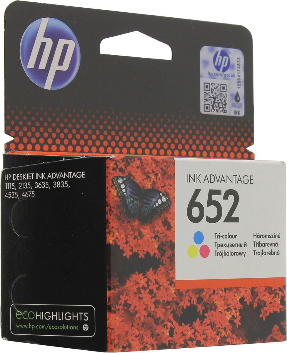 HP F6V24AE BHK, Color картридж для Deskjet Ink Advantage 1115/2135/3635/3775F6V24AEВыполняйте высококачественную печать цветных фотографий и документов с помощью недорогих струйных оригинальных картриджей HP. Оцените надежность и качество результатов благодаря наличию специальных средств защиты (которые гарантируют, что вы приобрели оригинальный картридж) и системы оповещения о низком уровне чернил.Выполняйте печать фотографий и документов профессионального качества с помощью недорогих оригинальных струйных картриджей HP. Они разработаны специально для принтеров HP и благодаря этому обеспечивают стабильно высокие результаты.Оцените непревзойденное качество печати для дома, учебы или работы с помощью картриджей, специально разработанных и протестированных для использования с принтерами HP.Экономьте силы, время и деньги, используя оригинальные расходные материалы HP. Создавайте документы профессионального качества на работе, дома и в пути.
