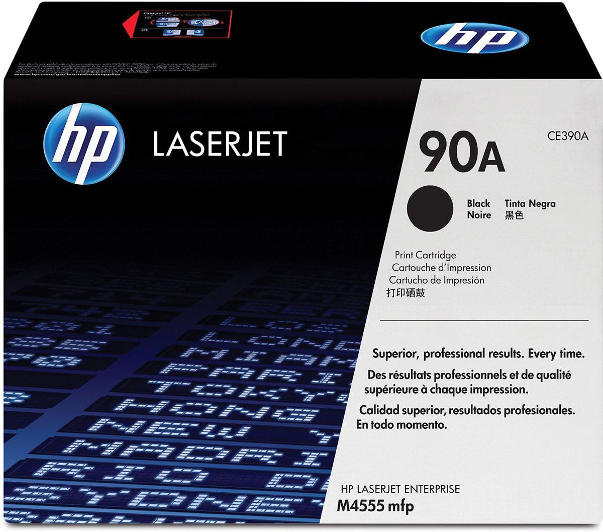 HP CE390A (90A), Black тонер-картридж для LaserJet Enterprise M4555MFP/M601/M602/M603CE390AИспользуйте картриджи HP CE390A (90A) для печати документов с высоким качеством и для повышения производительности. Печатайте с высокой скоростью без ущерба для качества. Получайте отпечатки с четким текстом и яркой графикой и экономьте электроэнергию.Используйте оригинальные картриджи HP LaserJet для повышения производительности. Улучшенный тонер HP быстро закрепляется на бумаге, что обеспечивает быструю печать с выдающимся качеством. Установка выполняется быстро и не вызывает трудностей.Создайте профессиональное впечатление благодаря четкому тексту и яркой графике. Получайте отпечатки стабильно высокого качества с помощью картриджа, разработанного и протестированного вместе с принтером для обеспечения оптимального качества и производительности.