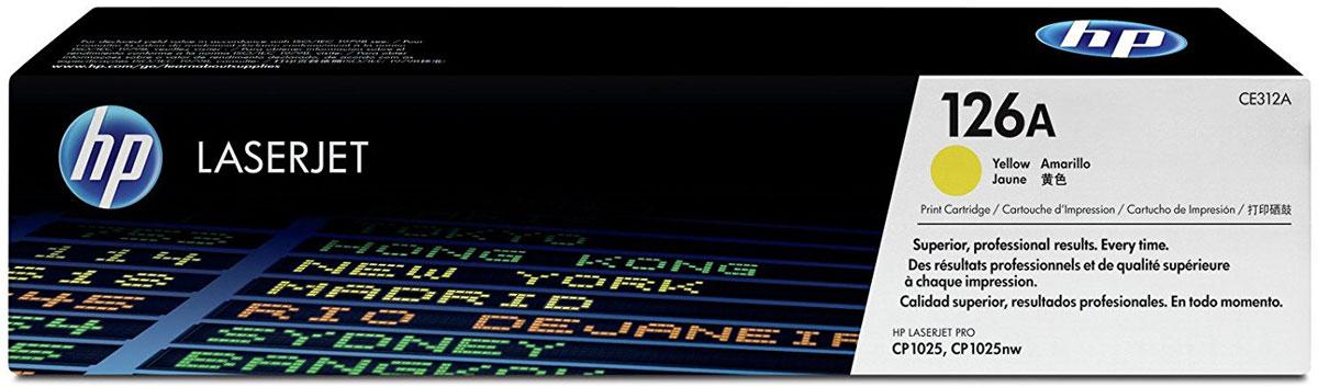 HP CE312A (126A), Yellow тонер-картридж для LaserJet Pro M275/CP1025/M175CE312AТонер-картридж HP CE312A (126A) позволяет печатать текстовые документы и маркетинговые материалы. Обеспечивает фотографическое качество графики и изображений. Неизменно профессиональный результат на широком ассортименте бумаги для лазерной печати.Высокая производительность и высококачественные результаты независимо от условий эксплуатации. Используя картриджи, специально разработанные для вашего принтера, вы сможете избежать необходимости повторной печати и дорогостоящих простоев, а также снизить количество отработанных расходных материалов.