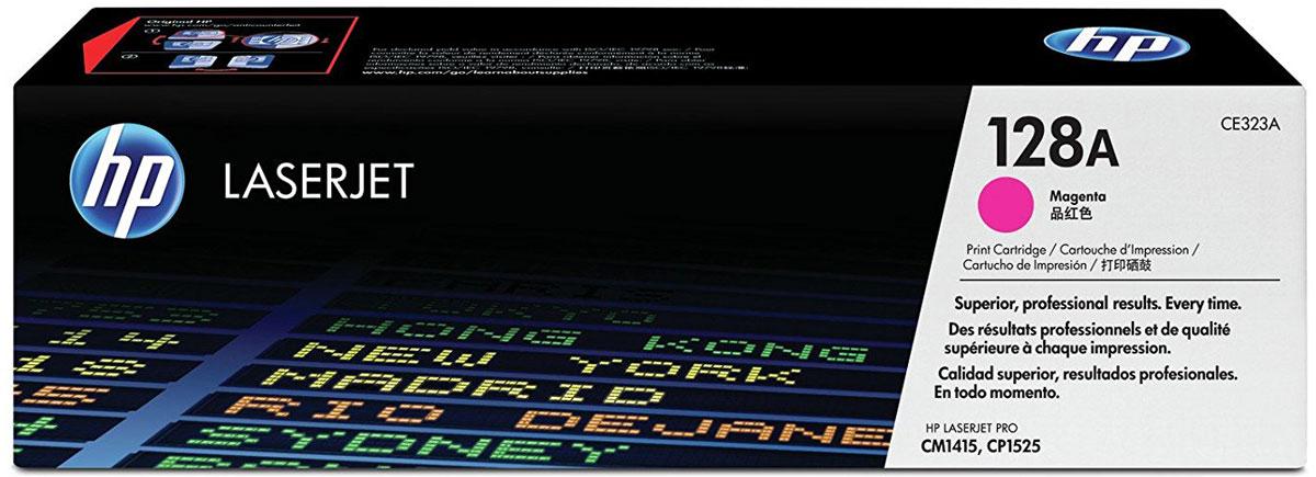 HP CE323A (128A), Magenta тонер-картридж для LaserJet Pro CP1525/CM1415CE323AТонер-картридж HP CE323A (128A) помогает создавать профессионально выглядящие документы и маркетинговые материалы. Он также помогает сократить ненужные траты времени и расходных материалов. Печатайте текстовые документы и маркетинговые материалы профессионального качества. Этот тонер обеспечивает фотографическое качество графики и изображений. Неизменно профессиональный результат на широком ассортименте бумаги для лазерной печати.