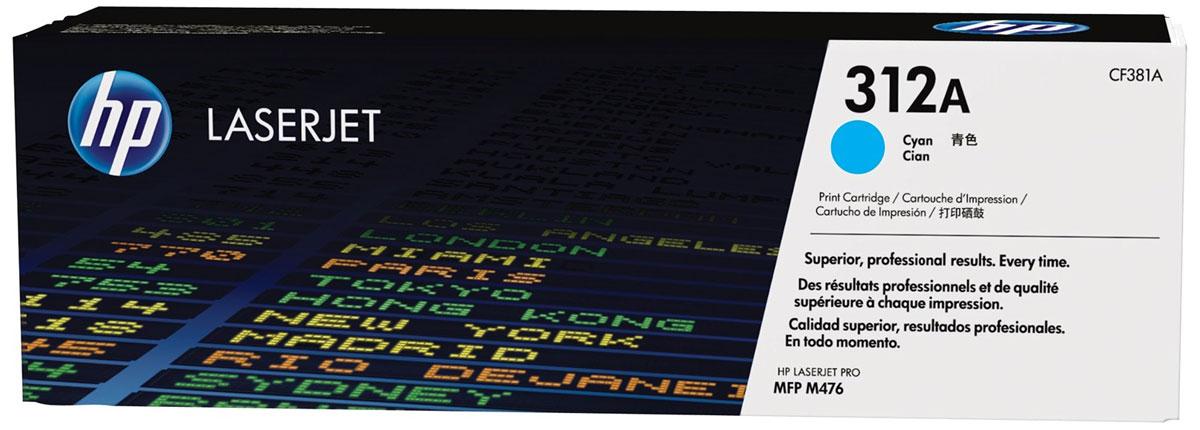 HP CF381A (312A), Cyan тонер-картридж для Color LaserJet Pro M476CF381AС помощью тонер-картриджей HP 312A вы всегда сможете добиться профессионального качества документов и рекламных материалов. Экономьте время и расходные материалы, повышая при этом производительность домашней и офисной печати. Оригинальные лазерные картриджи HP LaserJet - это неизменная гарантия качества. Забудьте о повторной печати, напрасно потраченных расходных материалах и дорогостоящих задержках, которые могут возникнуть при работе с картриджами сторонних производителей.Не теряйте ни минуты. На замену оригинальных лазерных картриджей HP LaserJet и продолжения печати потребуется всего несколько секунд. Ведь эти картриджи создавались специально для быстрой и простой установки в МФУ HP LaserJet.