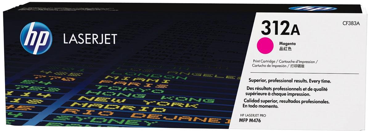 HP CF383A (312A), Magenta тонер-картридж для Color LaserJet Pro M476CF383AС помощью тонер-картриджей HP 312A вы всегда сможете добиться профессионального качества документов и рекламных материалов. Экономьте время и расходные материалы, повышая при этом производительность домашней и офисной печати. Оригинальные лазерные картриджи HP LaserJet - это неизменная гарантия качества. Забудьте о повторной печати, напрасно потраченных расходных материалах и дорогостоящих задержках, которые могут возникнуть при работе с картриджами сторонних производителей.Не теряйте ни минуты. На замену оригинальных лазерных картриджей HP LaserJet и продолжения печати потребуется всего несколько секунд. Ведь эти картриджи создавались специально для быстрой и простой установки в МФУ HP LaserJet.