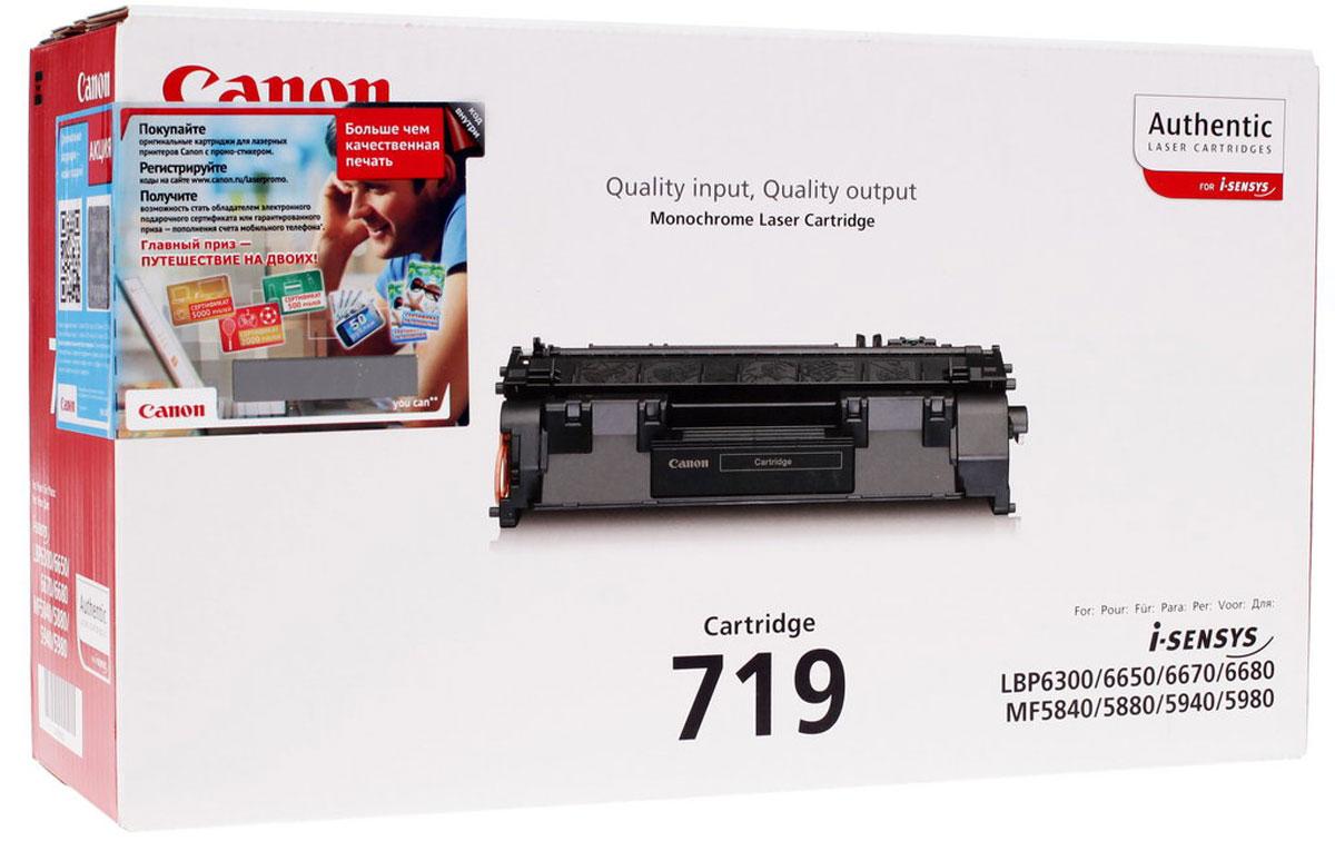 Canon 719, Black картридж для MF5840dn/MF5880dn/LBP6300dn/LBP6650dn3479B002Получайте красивые монохромные отпечатки без полос с помощью картриджа 719, который идеально подходит для принтера Canon i-SENSYS MF5840 и рассчитан приблизительно на 2100 страниц.