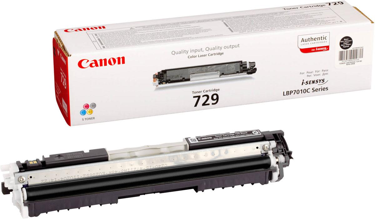 Canon 729, Black картридж для i-SENSYS LBP7010C/LBP7018C4370B002Получайте красивые монохромные отпечатки без полос с помощью черного картриджа 729 с увеличенным ресурсом, который идеально подходит для принтера Canon i-SENSYS LBP7010C и рассчитан приблизительно на 1200 страниц.