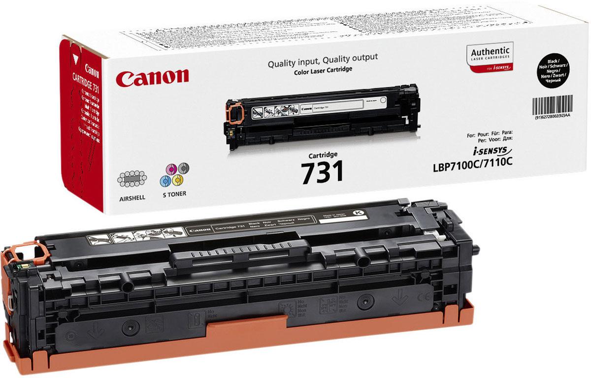 Canon 731, Black картридж для LBP7100Cn/7110Cw6272B002Получайте красивые монохромные отпечатки без полос с помощью картриджа 731 Bk, который идеально подходит для принтера Canon i-SENSYS LBP7110Cw и рассчитан приблизительно на 1400 страниц.