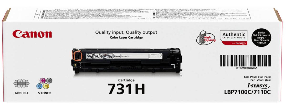 Canon 731H, Black картридж для LBP7100Cn/7110Cw6273B002Получайте еще больше красивых монохромных отпечатков без полос с помощью картриджа 731H Bk, который идеально подходит для принтера Canon i-SENSYS LBP7110Cw и рассчитан приблизительно на 2400 страниц.