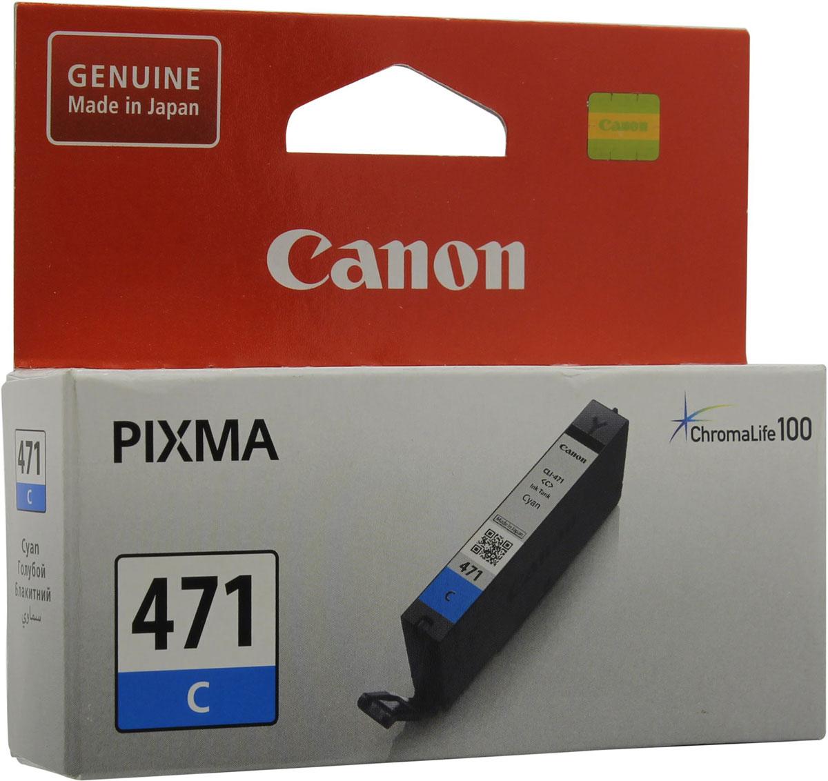 Canon CLI-471, Cyan картридж для PIXMA MG5740/MG6840/MG77400401C001Оригинальный картридж Canon CLI-471 с оригинальными чернилами гарантирует профессиональный вид печатаемых документов и высокую производительность. Надежная печать без проблем. Точная цветопередача и быстрое высыхание. Для получения красивых и долговечных отпечатков сделайте выбор в пользу чернил Canon.