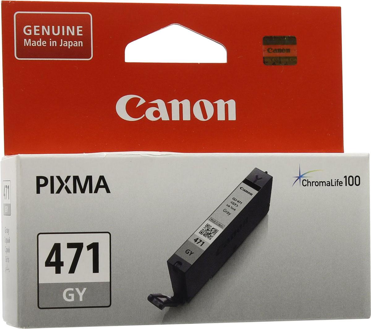 Canon CLI-471, Grey картридж для MG77400404C001Оригинальный картридж Canon CLI-471 с оригинальными чернилами гарантирует профессиональный вид печатаемых документов и высокую производительность. Надежная печать без проблем. Точная цветопередача и быстрое высыхание. Для получения красивых и долговечных отпечатков сделайте выбор в пользу чернил Canon.