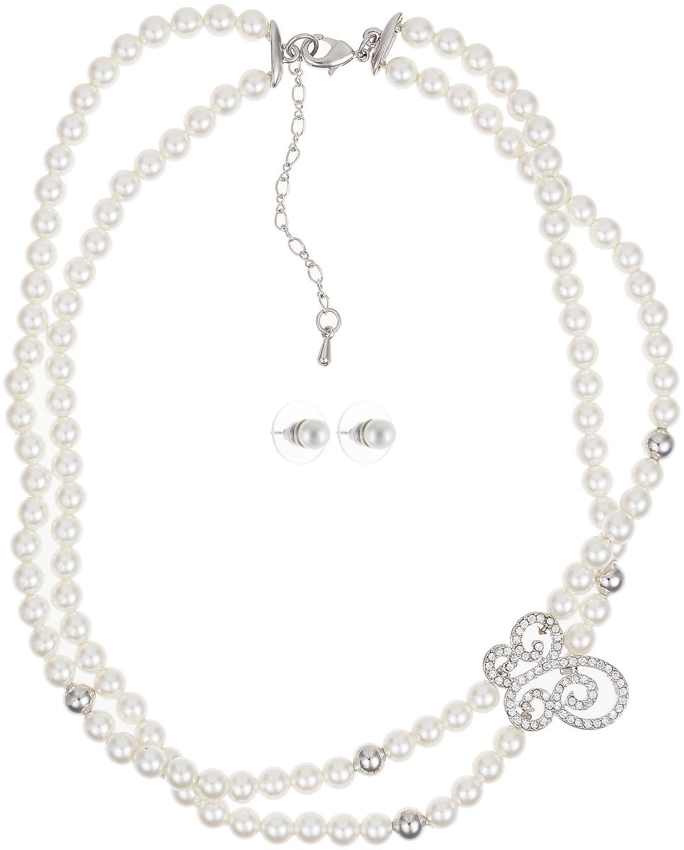 Комплект бижутерии Art-Silver: ожерелье, серьги, цвет: белый. 010956-1765Колье (короткие одноярусные бусы)Великолепный комплект бижутерии Art-Silver состоит из оригинального ожерелья и сережек. Изделия выполнены из бижутерного сплава, искусственного жемчуга и циркона. Серьги дополнены удобным замком-гвоздиком, что обеспечивает надежное удержание серьги. Ожерелье застегивается на застежку-карабин.