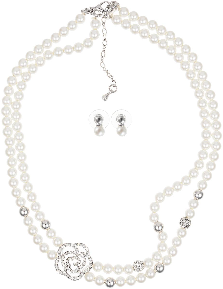 Комплект бижутерии Art-Silver: ожерелье, серьги, цвет: белый. 010860-1881Колье (короткие одноярусные бусы)Великолепный комплект бижутерии Art-Silver состоит из оригинального ожерелья и сережек. Изделия выполнены из бижутерного сплава, искусственного жемчуга и вставками из циркона. Серьги дополнены удобным замком-гвоздиком, что обеспечивает надежное удержание серьги. Ожерелье оформлено бусинами, застегивается на застежку-карабин.